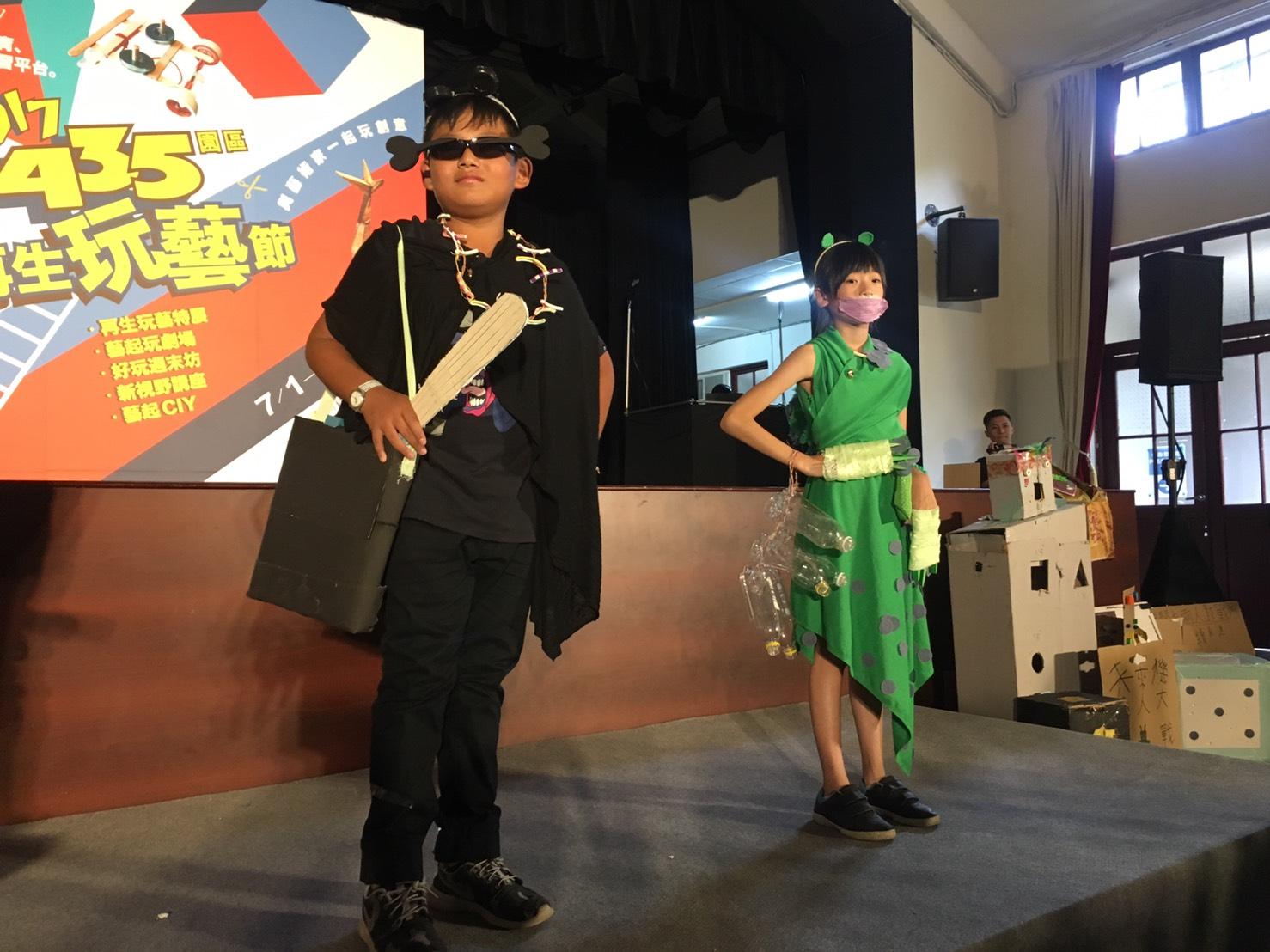 回收物變身未來世界服裝秀 學童創意走秀超吸睛!