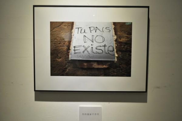 看穿矛盾和隔閡 黃郁涵個展「牆」即日起板橋展出