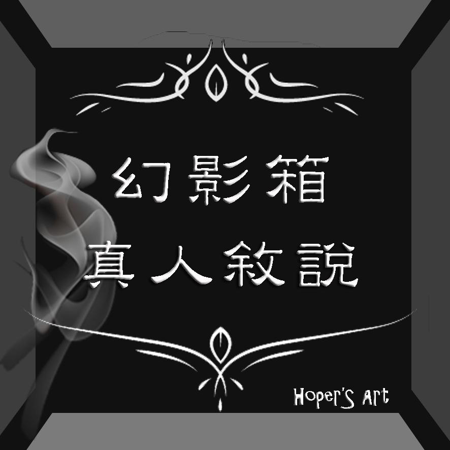 自我書寫對罕病的坦然 徐芳薇生命日記讓你聆賞