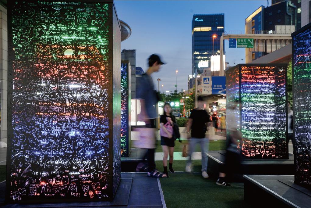 臺灣藝術家莊志維以集體書寫療癒現實生活 一夜限定《黑暗中的彩虹》帶您夢遊六本木