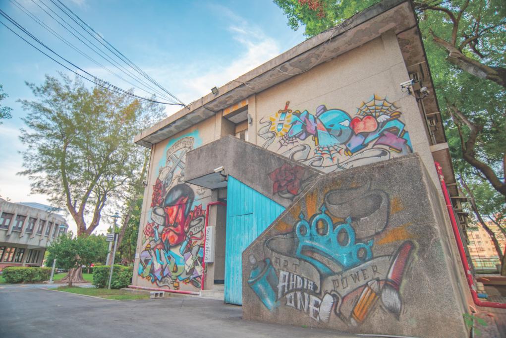 2020 Banqiao 435 Art Zone Residency Plan of Artist Studios