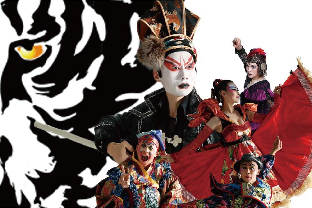 台灣當代傳奇劇場 Contemporary Legend Theatre