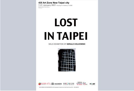 《LOST IN TAIPEI》— Gérald Ciolkowski個展